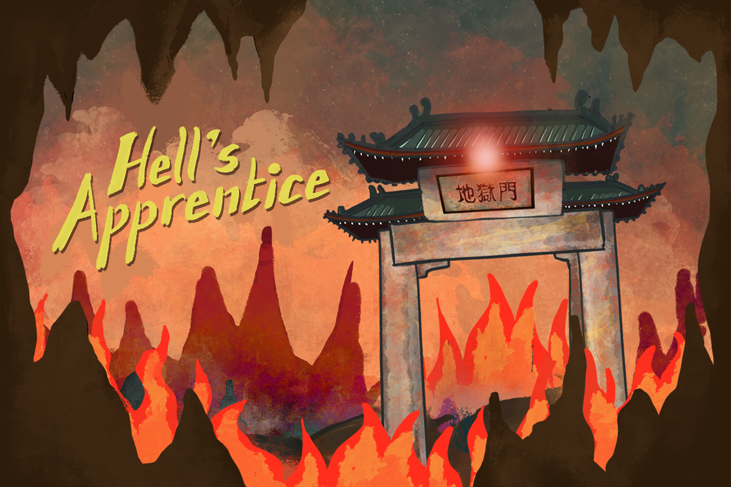 an illustration of the hell gates as depicted in chinese mythology, the eighteen levels of hell