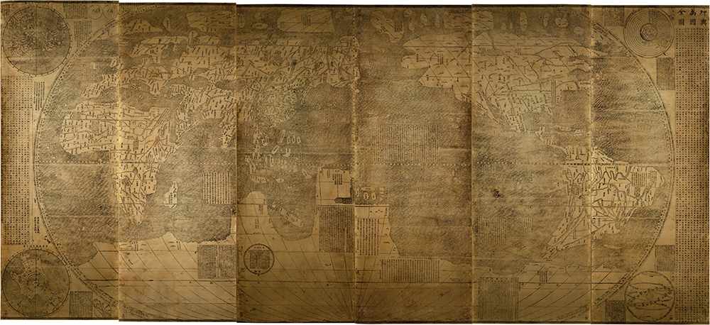 How maps create nations