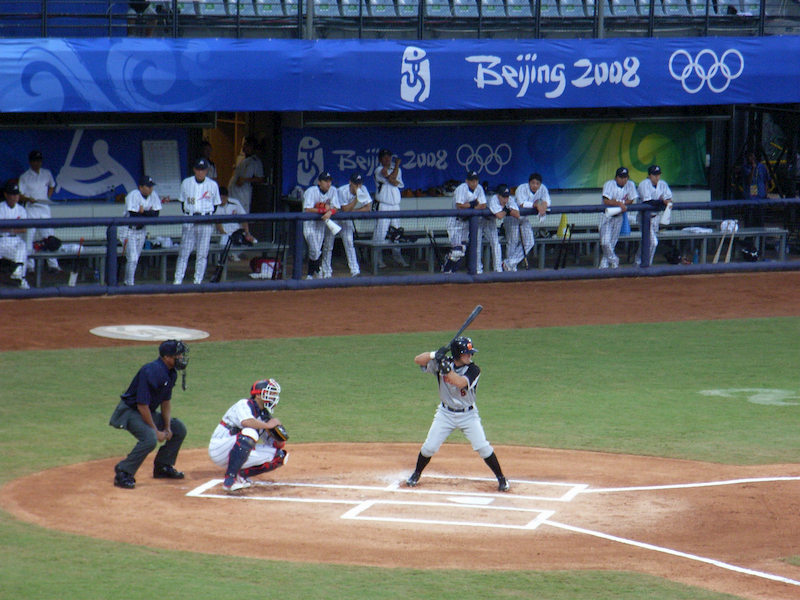 japanese baseball player at the 2008 beijing olympics