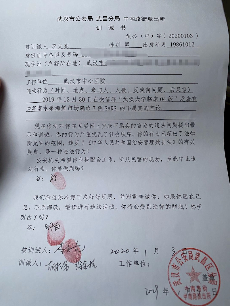 dr li wenliang letter admitting he's spreading covid-19 rumours