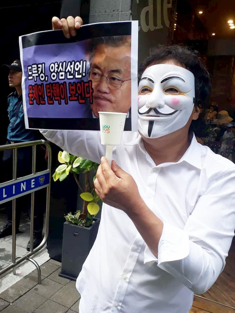 south korean protesting against moon jae in's presidency and calling for his impeachmenty
